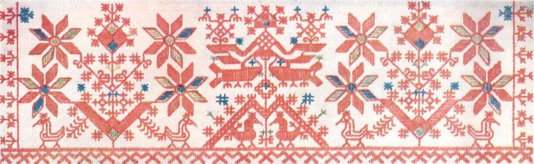 Towel edge. <br/>19th century