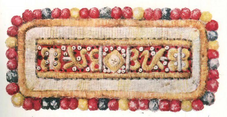 Оплечье женской рубахи из алого шёлка. <br/>19 век