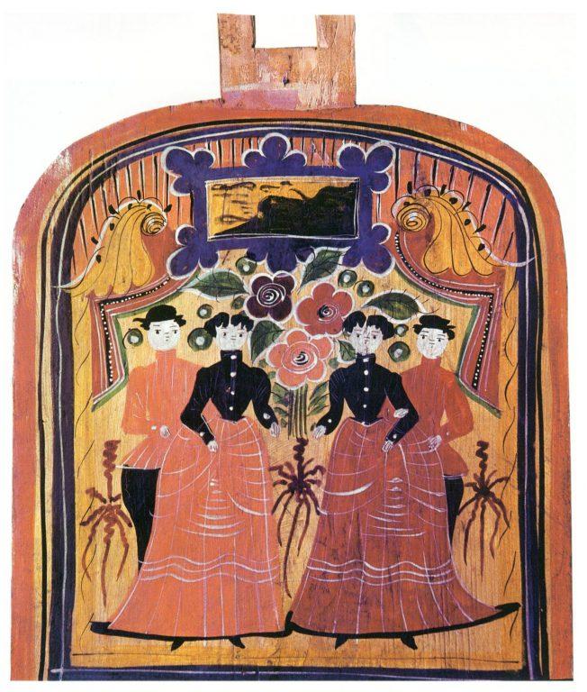 Деталь донца прялки. <br/>1920-е годы