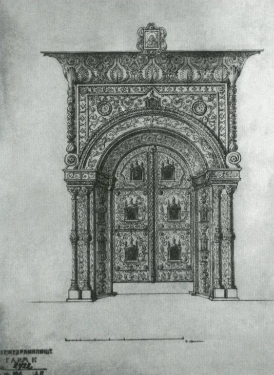 The Holy Gates at the Church of the Resurrection on Debra. <br/>17th century