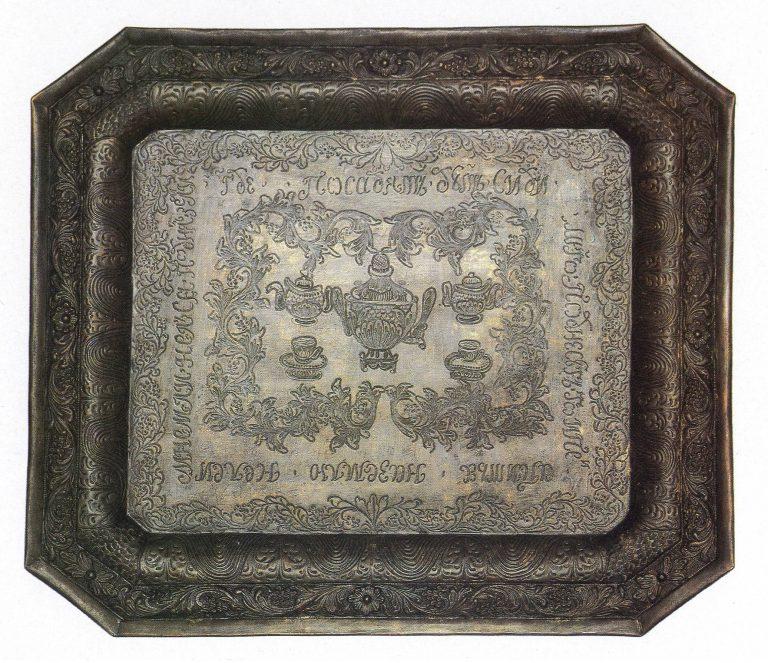 Tray. <br/>18th century