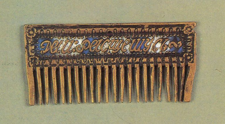 Comb. <br/>Late 17th - early 18th century