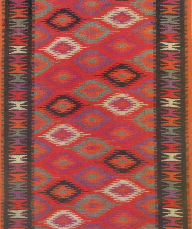 Сarpet strip. <br/>Late 19th century