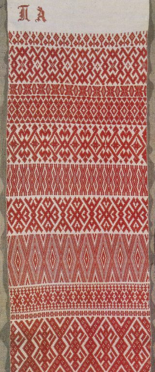 Towel. <br/>Late 19th century