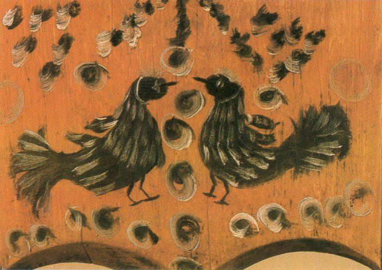 Прялка, роспись лопасти. <br/>1889 год