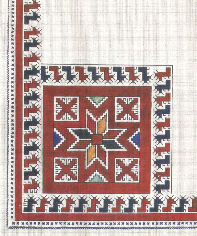 Bridegroom kerchief. Fragment. <br/>First half of 19th century