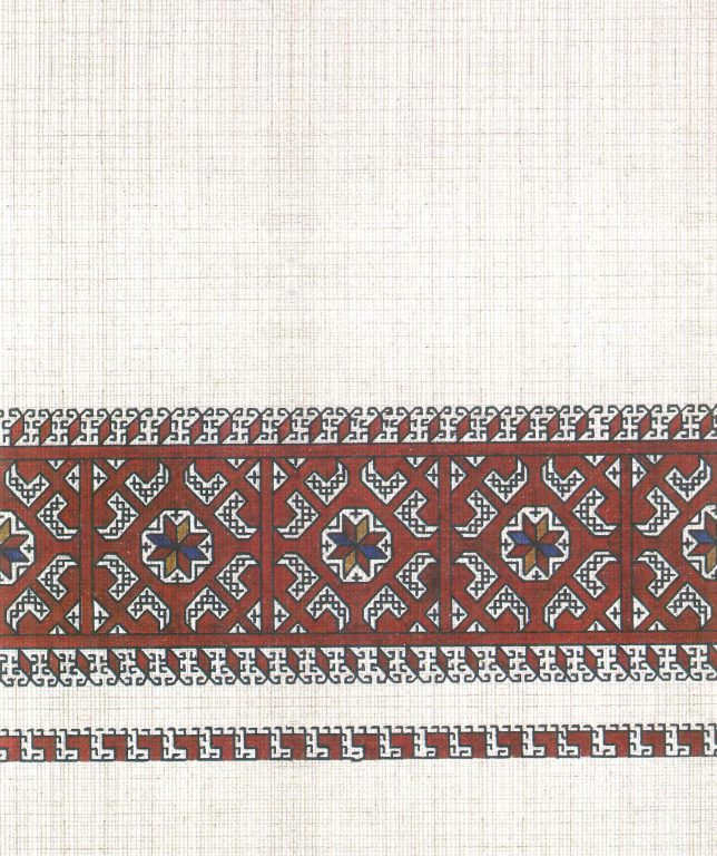 Fiancee coverlet's pattern. Fragment. 18th century