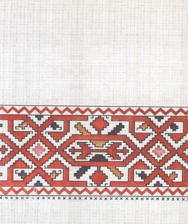 Bridegroom kerchief's pattern. Fragment. 18th century