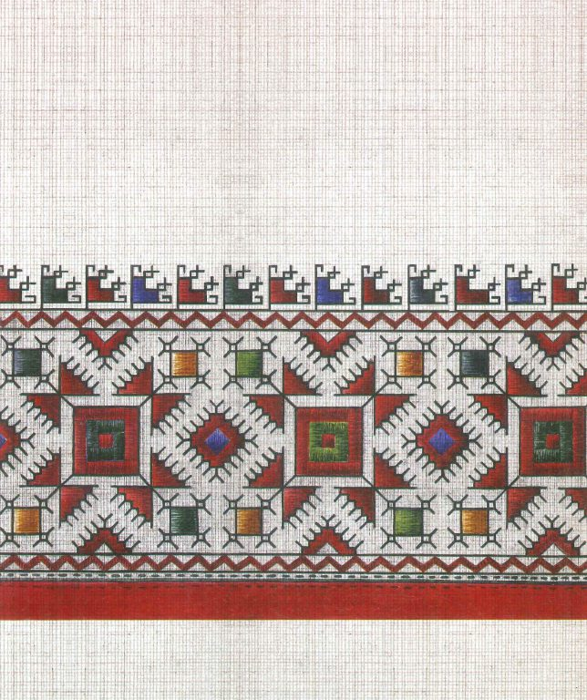 Bridegroom kerchief's pattern. Fragment. <br/>18th century