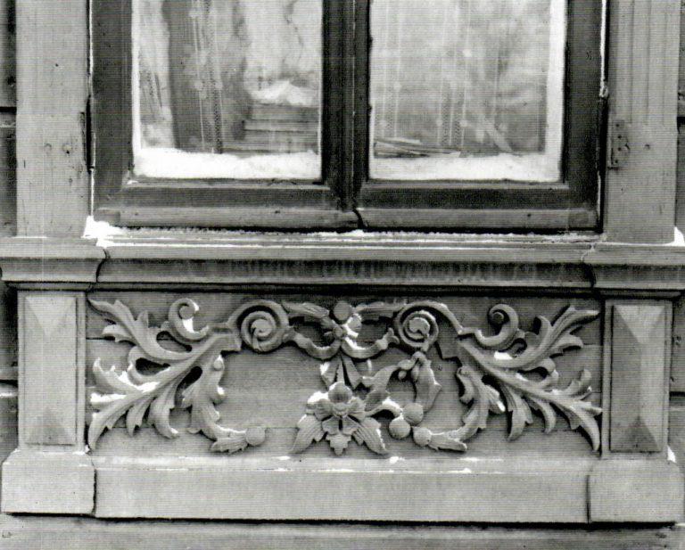Подоконная доска. <br/>1905 год