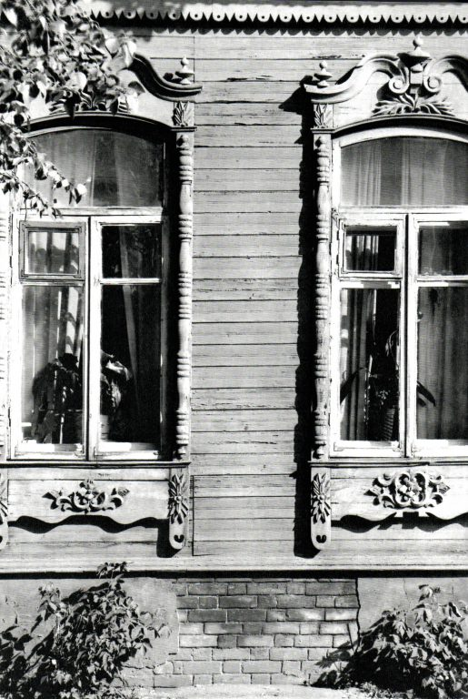Rhythmically arranged window frames. <br/>Early 20th century