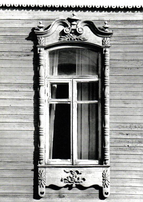 Наличник. <br/>Начало 20 века