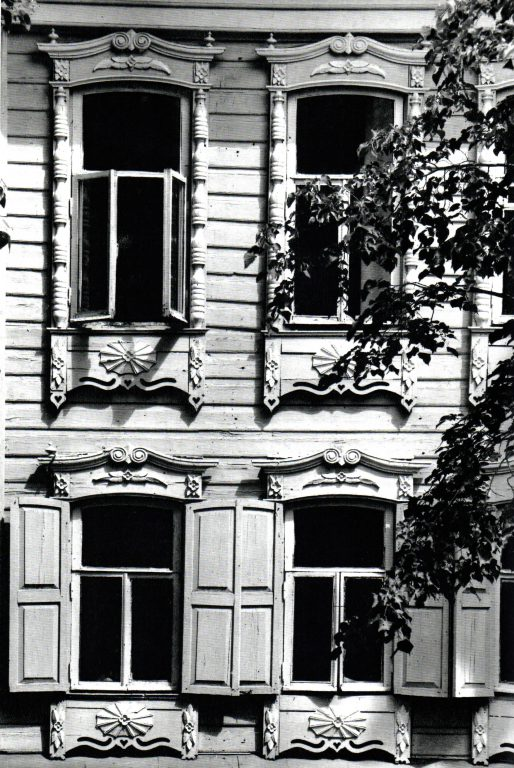 Part of the facade. <br/>Second half of 19th century - early of 20th century