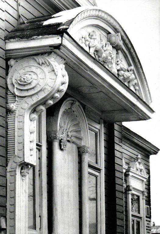 Общий вид дома и декор ризалита. <br/>Начало 20 века