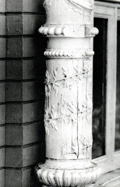Колонна с «вьющимся стеблем». Вторая половина 19 века - начало 20 века