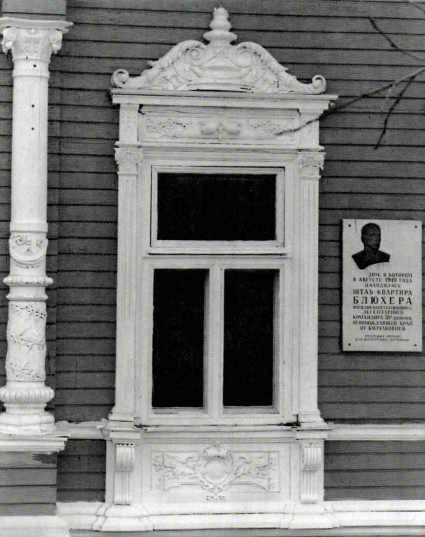 Central window of the main facade  . <br/>Second half of 19th century - early of 20th century