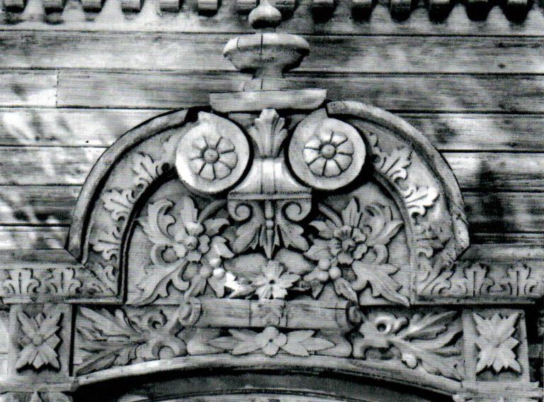 Объёмная резьба с растительным рельефом. <br/>Вторая половина 19 века - начало 20 века