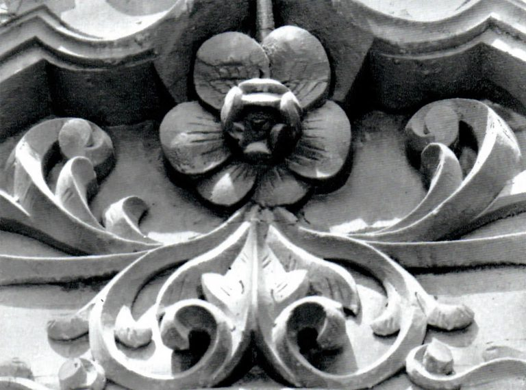 Part of a window gable . <br/>Second half of 19th century - early of 20th century
