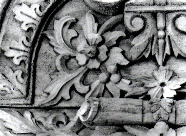 Часть оконного фронтона. <br/>Вторая половина 19 века - начало 20 века