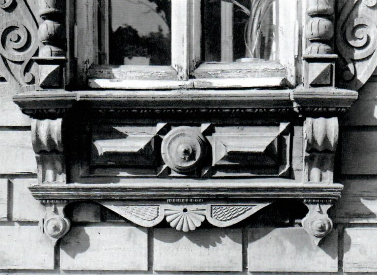 Lower part of a window frame. <br/>Second half of 19th century - early of 20th century