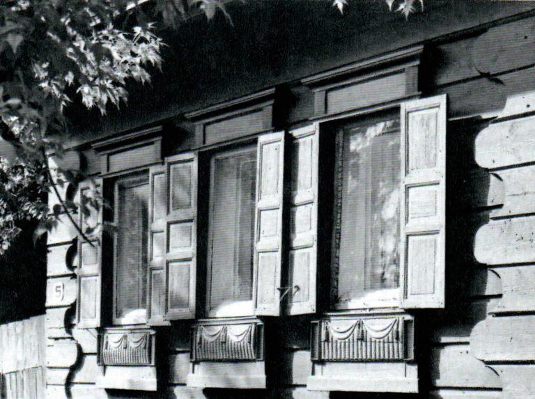 Part of a facade