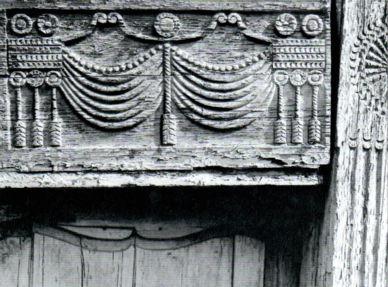 Gateway carving-in-depth. <br/>1854 year