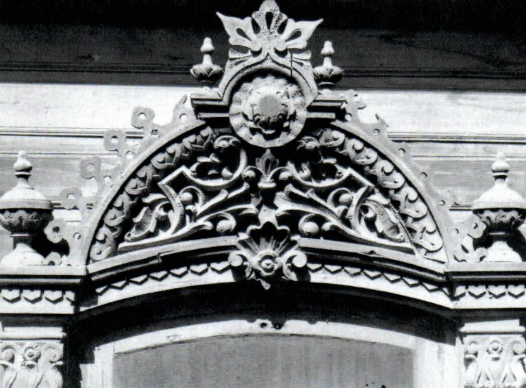 Upper part of a window frame. <br/>Second half of 19th century - early of 20th century