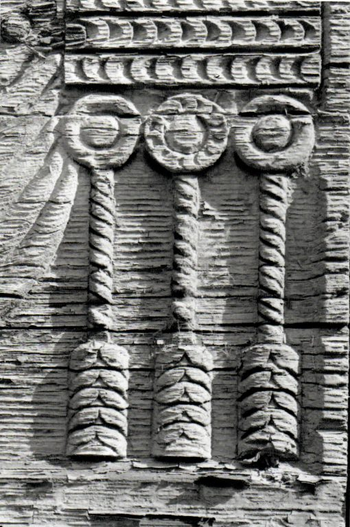 Gateway «Curtain with tassels». <br/>1854 year