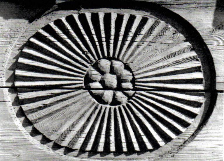 Подоконная доска. Вариант «Солнышко». <br/>Вторая половина 19 века