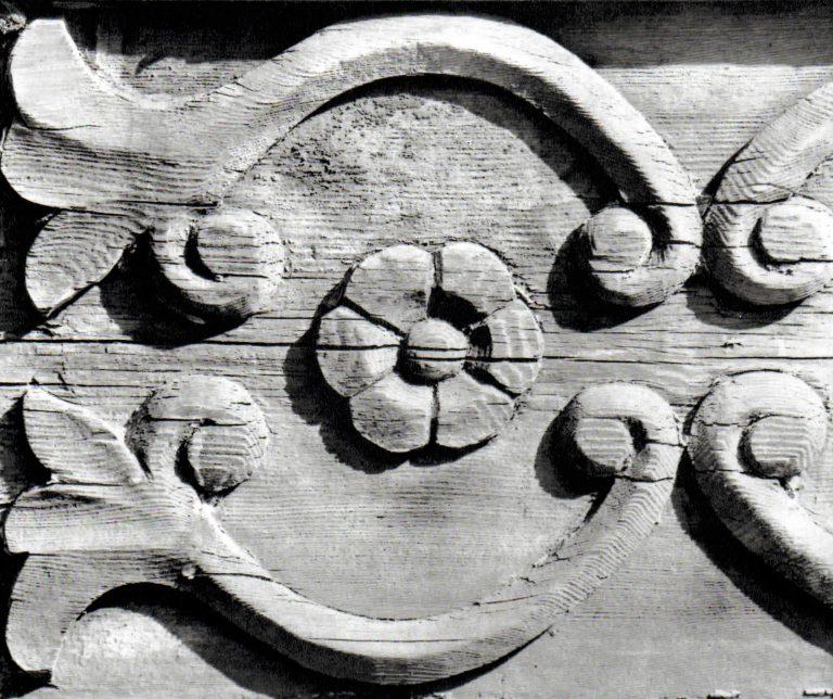 Часть подоконной доски. <br/>Середина 19 века