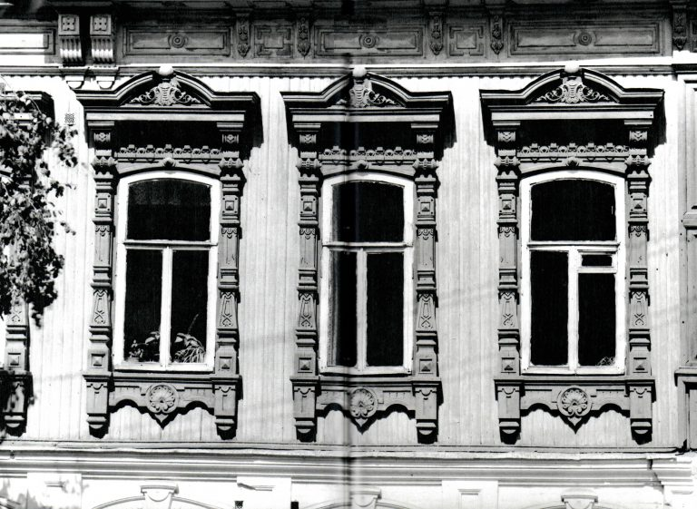 Facade. Fragment. <br/>Second half of 19th century - early of 20th century