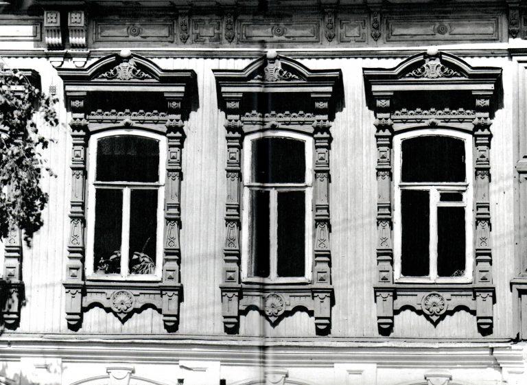 Фасад. Фрагмент. <br/>Вторая половина 19 века - начало 20 века