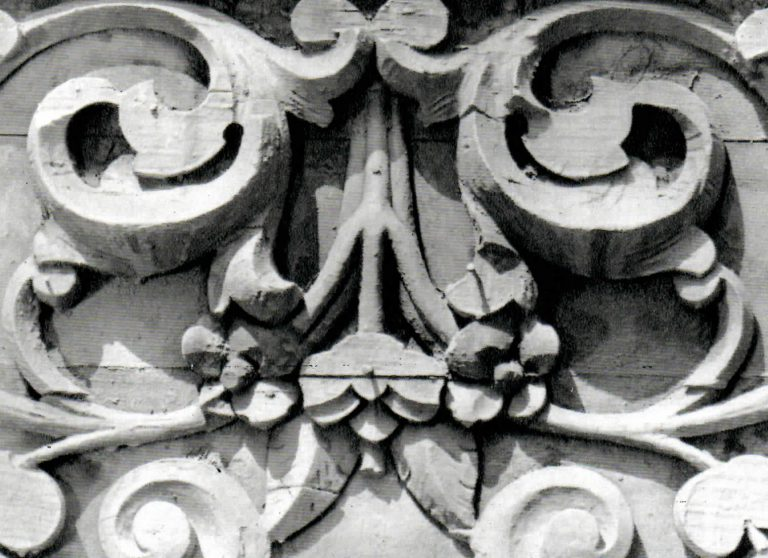 Window frame. Detail. <br/>Second half of 19th century - early of 20th century