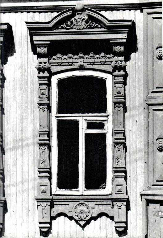 Facade window. <br/>Second half of 19th century - early of 20th century