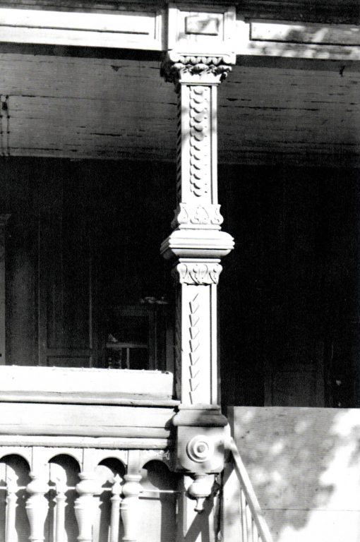 Четырёхгранная колонна террасы. <br/>Вторая половина 19 века - начало 20 века