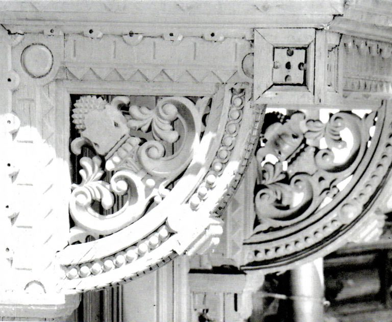 Front porch bracket. <br/>Second half of 19th century - early of 20th century