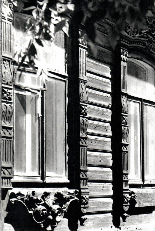 Фасад дома. <br/>Вторая половина 19 века