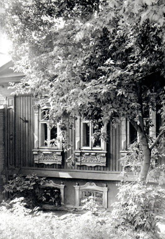 Facade of a house. Early 20th century