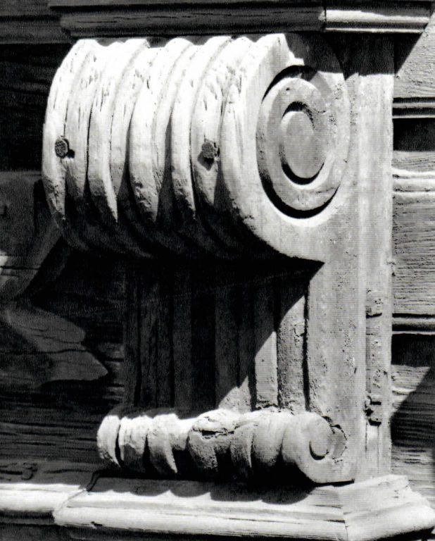 Консоль подоконной доски наличника. <br/>Вторая половина 19 века - начало 20 века