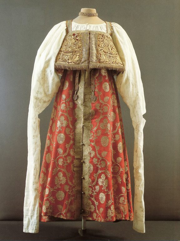 Woman's festive clothes. First half of the 19th century