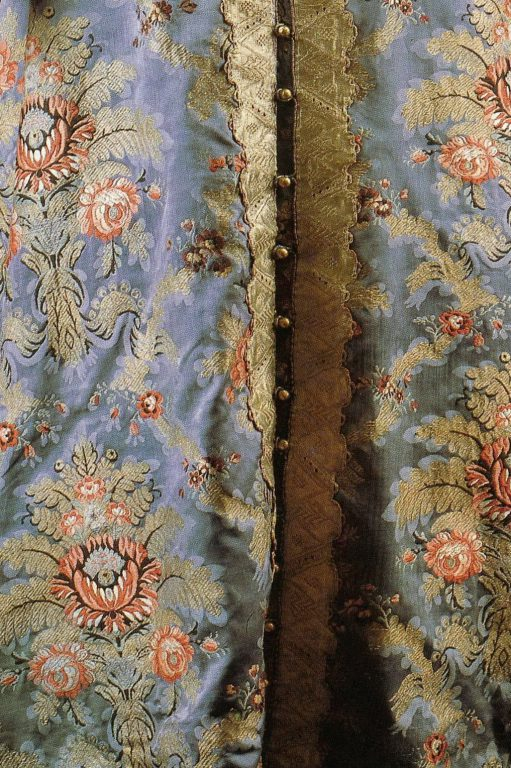 Sarafan. Detail. <br/>Late 18th - early 19th centuries