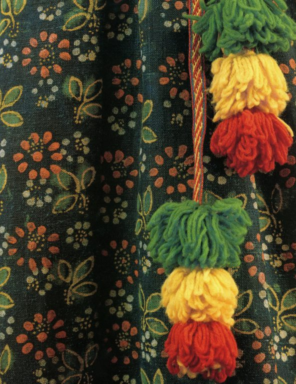 Sarafan. Detail. <br/>Late 19th century