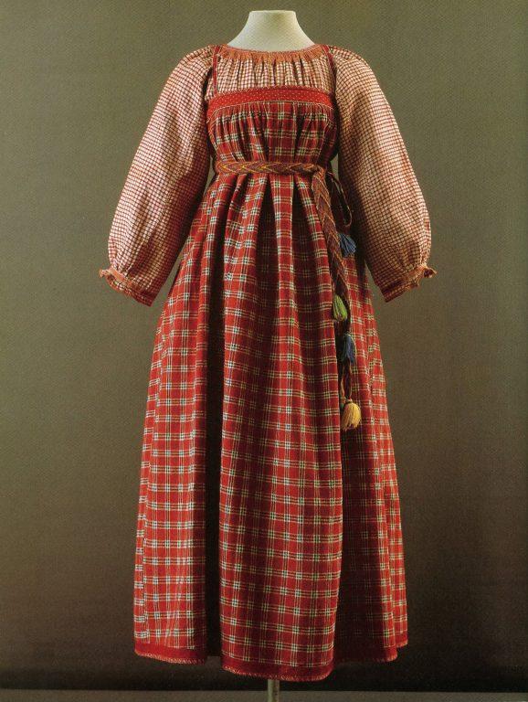 Праздничная одежда. <br/>Начало 20 века