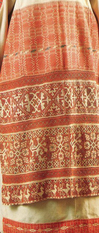 Девичья праздничная одежда. Конец 19 века