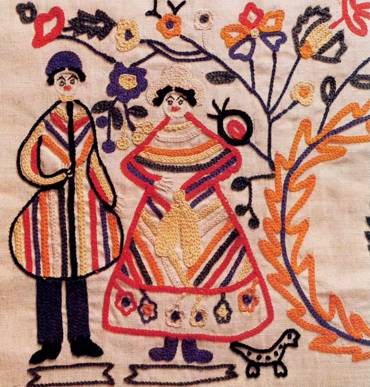 Detail of a wedding bedsheet edge. Second half of the 19th century