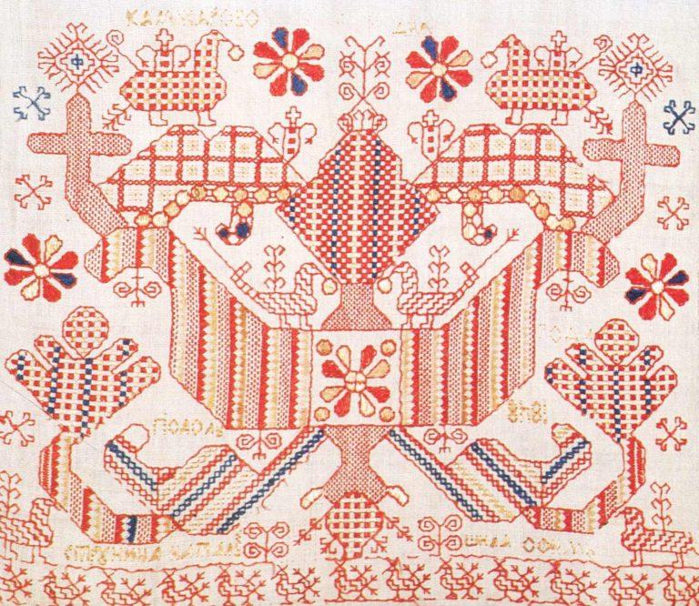 Detail of a woman's shirt hem . <br/>Mid-19th century