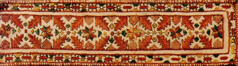 Embroidery sample. Second half of the 19th century