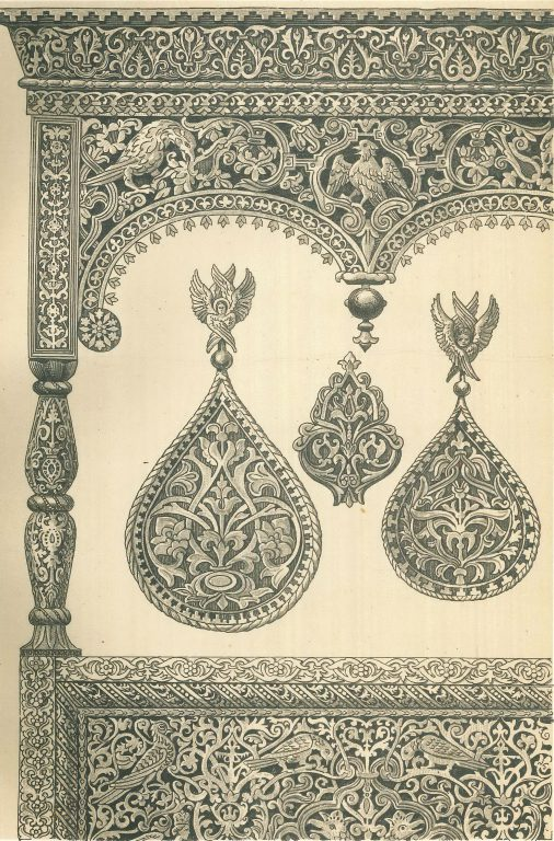 Details of the chaise of Tzar . <br/>17th century