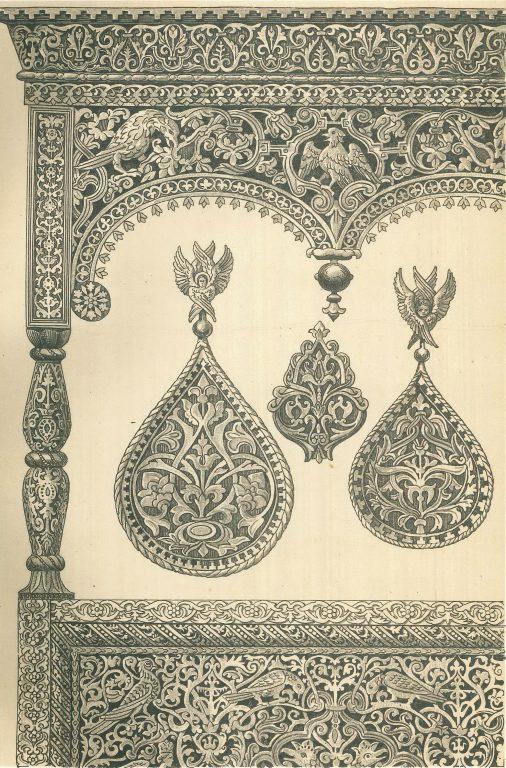 Резные деревянные детали царского места . <br/>17 век