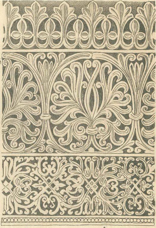 Детали деревянных царских  врат. <br/>17 век